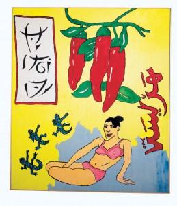 1979 La femme et les piments
